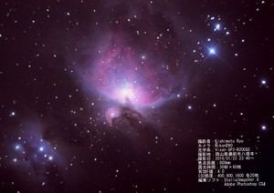 M4243_ngc19761982_orion_nebula_no2