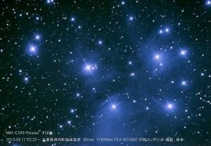 M45_ic349_pleiades_no3