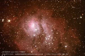 M8_ngc6528_lagoon_nebula_no3