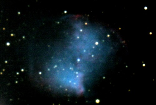 Dumbbell Nebula M27 - Pics about space